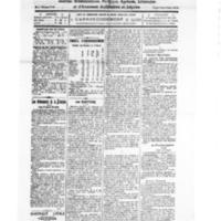 Le Journal de l'arrondissement de Valognes, numéro du 23 février 1924