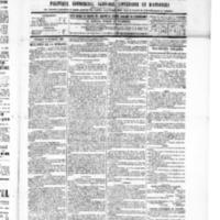 Le Journal de l'arrondissement de Valognes, numéro du 12 novembre 1886