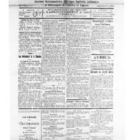 Le Journal de l'arrondissement de Valognes, numéro du 13 novembre 1926
